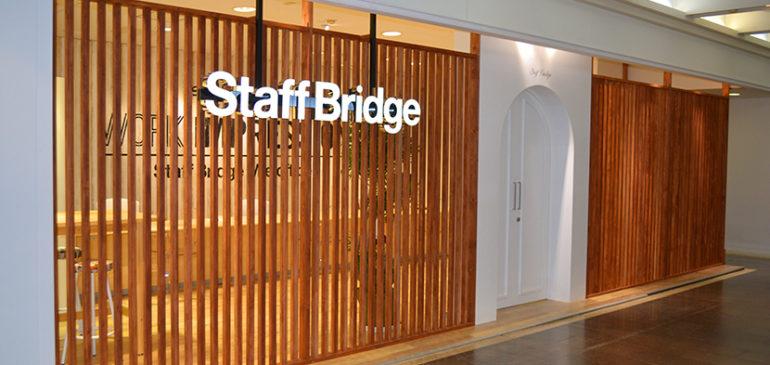 STAFF BRIDGE 三重オフィス:オフィス・ショールーム内装